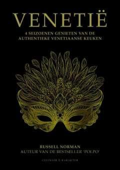 Venetië - 4 seizoenen genieten van de authentieke Venetiaanse keuken
